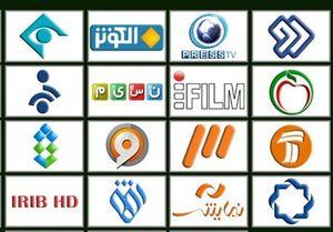 فیلمهایی که امروز روی آنتن تلویزیون میرود