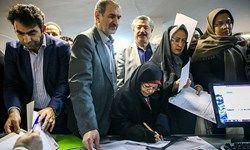 ثبت نام داماد احمدی نژاد و پدر پسر جنجالی/ گلایه های پارکینگی از محل ثبت نام!
