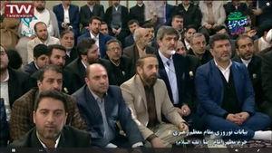 عکس/ حضور مداحان در سخنرانی امروز رهبرانقلاب