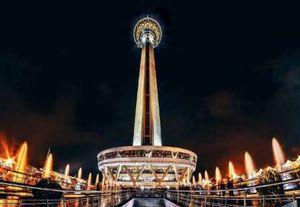 آغاز جشنواره «نوروزگار» در برج میلاد