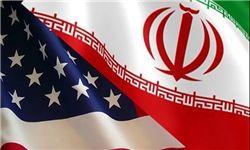 ایران امریکا