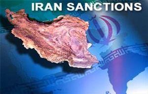 پیش نویس تشدید تحریم های ایران در کنگره آمریکا