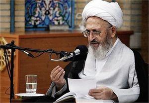خطوط سیاسی اسلام در صحیفه سجادیه بیان شده است
