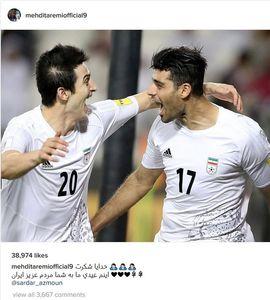 عکس/ پست طارمی پس از گل ارزشمند مقابل قطر