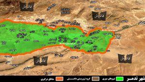 نقشه میدانی استان حمص
