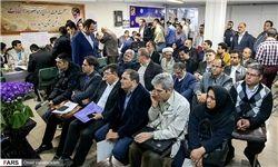 نام نویسی انتخابات شورای شهر