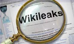 انتشار مجموعه تازه از اسناد محرمانه سیا توسط ویکیلیکس
