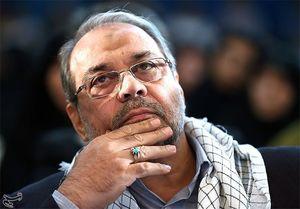 مجمع ملی جبهه مردمی نیروهای انقلاب برگزار میشود