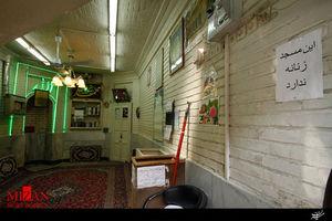 کوچک ترین مسجد تهران را بشناسید +عکس
