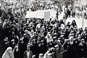 راهپیمایی حجاب