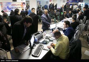 اسامی نامزدهای انتخابات شورای شهر تهران اعلام شد