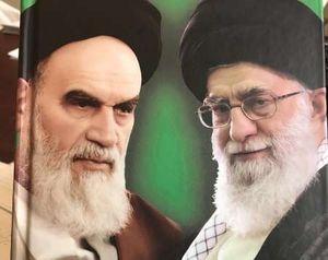 چاپ سوم کتاب روسی «از خمینی تا خامنهای»