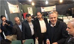 مسجدجامعی در انتخابات شورای شهر تهران ثبت نام کرد