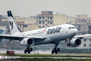 توقف ارائه خدمات فرودگاهی به یک شرکت هواپیمایی