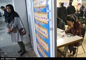 درب فرمانداری تهران بسته شد/ ثبت نام 2850 داوطلب در انتخابات شورای شهر تهران تا ساعت 21:30