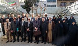 اعضای «کمیته هیأت نظارت جبهه مردمی نیروهای انقلاب اسلامی» مشخص شدند