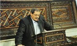 پارلمان سوریه