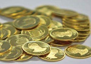 قیمت سکه ۱۸ هزار تومان کاهش یافت