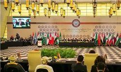 سفارت لیبی اجلاس اتحادیه عرب در اردن را تحریم کرد