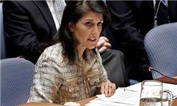 عقب نشینی آمریکا، انگلیس و فرانسه از شرکت در نشست مهم سازمان ملل پیرامون سلاحهای اتمی