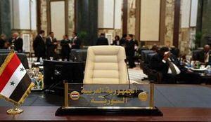 موافقان و مخالفان حضور سوریه در نشست اتحادیه عرب