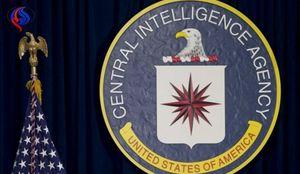 روش جدید سی.آی.ای برای استخدام جاسوس
