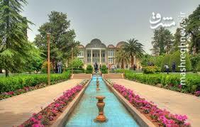 «ارم» زیباترین باغ ایرانی