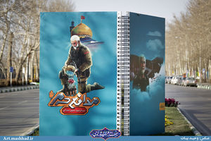 استقبال هنرمندانه مشهدیها از زائران امام رضا(ع) + تصاویر