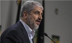 مشعل: اسراییل را مجبور به آزادی اسرا می کنیم