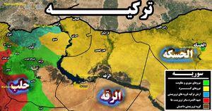 نقشه میدانی سوریه - رقه