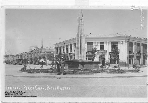 عکسهای تاریخی از طهران قدیم|2784727