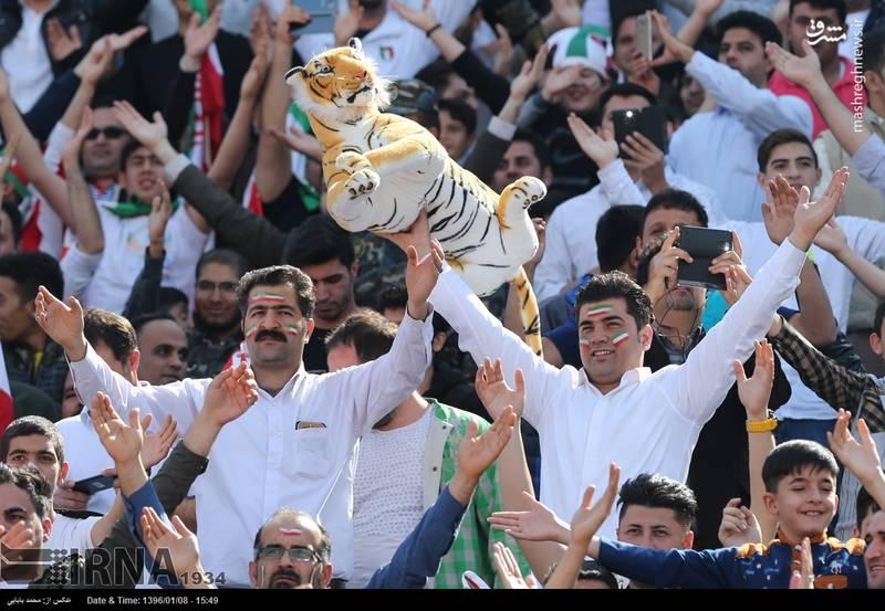 استادیوم آزادی تهران