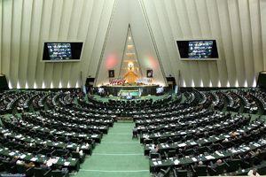 اولویت مجلس در سال ۹۶ محور جلسه غیرعلنی امروز پارلمان