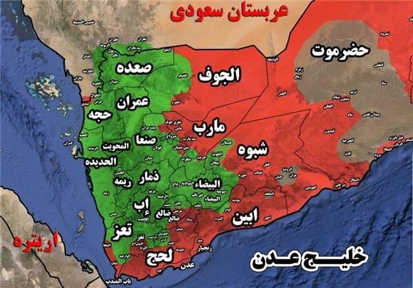 1893809 - گمانهزنیها درباره حمله موشکی یمن به ابوظبی