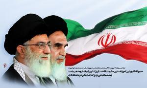 طرح/ روز جمهوری اسلامی ایران گرامی باد