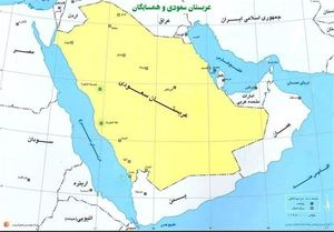 عطش آل سعود برای دستیابی به بمب اتم