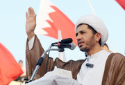 واکنش بحرینیها به حکم حبس ابد شیخ سلمان