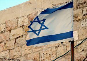پرچم اسرائیل در خیابانهای «اربیل»+عکس
