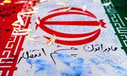 شهید و شهادت - لاله - تشییع