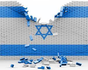 تهدید اصلی اسرائیل افزایش جمعیت است نه ایران