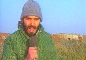 فیلم/ نخستین گزارشگر شهید صداوسیما