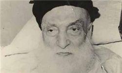 نقش تاریخی آیتالله العظمی بروجردی در تاریخ معاصر ایران