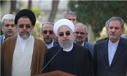 حقوقی از ملت که در دولت روحانی تعطیل شده است