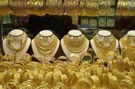 آیا سارقان از طلایاب استفاده می کنند؟