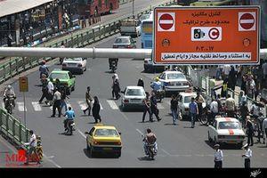 آخرین مهلت برای ثبتنام متقاضیان طرح ترافیک