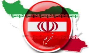 تعریف و تاریخچه تحریم ها علیه ایران