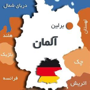 آمادگی آلمان برای کمک مالی به سوریه