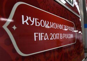 فروش ۲۰۰ هزار بلیت در جام کنفدراسیونها