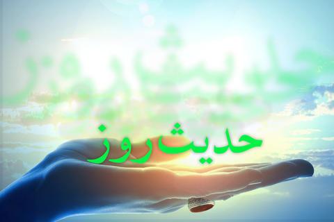 حدیث روز/ سفارش امام علی(ع) درباره گذشت ساعتها و روزها و عمر