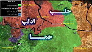 نقشه حماه